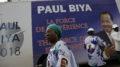 Droit de l'Homme au Cameroun