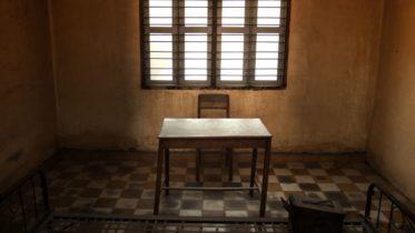 Les lieux de torture au Cameroun